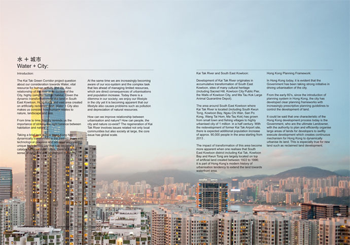 Water + City Page2 690 width.jpg